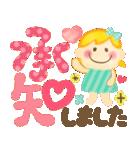大人可愛い♡ゆるふわガール♥デカ文字敬語(個別スタンプ:4)