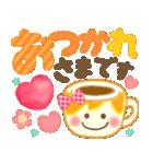 大人可愛い♡ゆるふわガール♥デカ文字敬語(個別スタンプ:7)