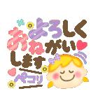 大人可愛い♡ゆるふわガール♥デカ文字敬語(個別スタンプ:8)