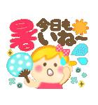 大人可愛い♡ゆるふわガール♥デカ文字敬語(個別スタンプ:10)