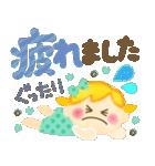 大人可愛い♡ゆるふわガール♥デカ文字敬語(個別スタンプ:13)
