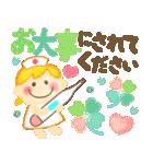 大人可愛い♡ゆるふわガール♥デカ文字敬語(個別スタンプ:15)