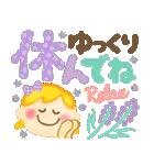大人可愛い♡ゆるふわガール♥デカ文字敬語(個別スタンプ:16)