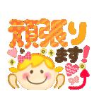 大人可愛い♡ゆるふわガール♥デカ文字敬語(個別スタンプ:18)