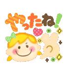 大人可愛い♡ゆるふわガール♥デカ文字敬語(個別スタンプ:19)