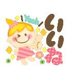 大人可愛い♡ゆるふわガール♥デカ文字敬語(個別スタンプ:20)