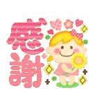 大人可愛い♡ゆるふわガール♥デカ文字敬語(個別スタンプ:21)