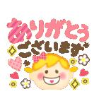 大人可愛い♡ゆるふわガール♥デカ文字敬語(個別スタンプ:23)