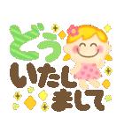 大人可愛い♡ゆるふわガール♥デカ文字敬語(個別スタンプ:24)