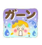 大人可愛い♡ゆるふわガール♥デカ文字敬語(個別スタンプ:25)