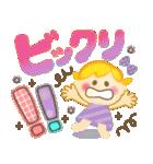 大人可愛い♡ゆるふわガール♥デカ文字敬語(個別スタンプ:26)