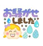 大人可愛い♡ゆるふわガール♥デカ文字敬語(個別スタンプ:27)