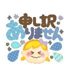 大人可愛い♡ゆるふわガール♥デカ文字敬語(個別スタンプ:28)