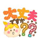 大人可愛い♡ゆるふわガール♥デカ文字敬語(個別スタンプ:29)