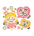 大人可愛い♡ゆるふわガール♥デカ文字敬語(個別スタンプ:30)
