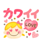 大人可愛い♡ゆるふわガール♥デカ文字敬語(個別スタンプ:31)