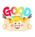 大人可愛い♡ゆるふわガール♥デカ文字敬語(個別スタンプ:32)