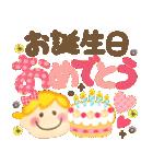大人可愛い♡ゆるふわガール♥デカ文字敬語(個別スタンプ:33)