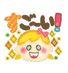 大人可愛い♡ゆるふわガール♥デカ文字敬語(個別スタンプ:34)