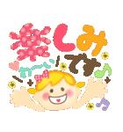 大人可愛い♡ゆるふわガール♥デカ文字敬語(個別スタンプ:35)