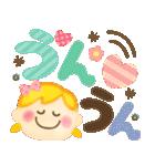 大人可愛い♡ゆるふわガール♥デカ文字敬語(個別スタンプ:36)