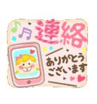 大人可愛い♡ゆるふわガール♥デカ文字敬語(個別スタンプ:37)
