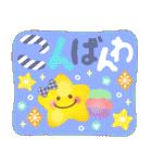 大人可愛い♡ゆるふわガール♥デカ文字敬語(個別スタンプ:39)