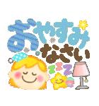 大人可愛い♡ゆるふわガール♥デカ文字敬語(個別スタンプ:40)