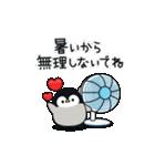 うごく♪心くばりペンギン 夏ver.(個別スタンプ:01)