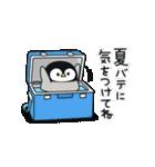 うごく♪心くばりペンギン 夏ver.(個別スタンプ:02)