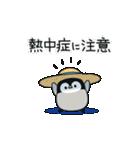 うごく♪心くばりペンギン 夏ver.(個別スタンプ:03)