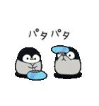 うごく♪心くばりペンギン 夏ver.(個別スタンプ:04)
