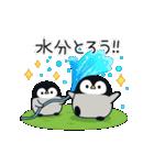 うごく♪心くばりペンギン 夏ver.(個別スタンプ:05)