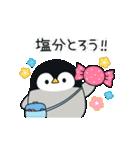 うごく♪心くばりペンギン 夏ver.(個別スタンプ:06)