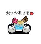 うごく♪心くばりペンギン 夏ver.(個別スタンプ:07)