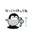 うごく♪心くばりペンギン 夏ver.(個別スタンプ:08)