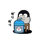 うごく♪心くばりペンギン 夏ver.(個別スタンプ:09)