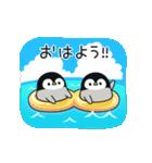 うごく♪心くばりペンギン 夏ver.(個別スタンプ:11)