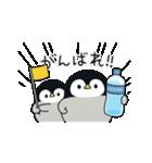 うごく♪心くばりペンギン 夏ver.(個別スタンプ:13)