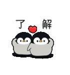 うごく♪心くばりペンギン 夏ver.(個別スタンプ:14)