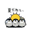 うごく♪心くばりペンギン 夏ver.(個別スタンプ:15)