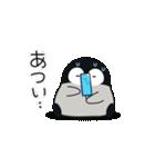 うごく♪心くばりペンギン 夏ver.(個別スタンプ:16)