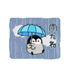 うごく♪心くばりペンギン 夏ver.(個別スタンプ:19)