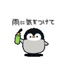 うごく♪心くばりペンギン 夏ver.(個別スタンプ:20)