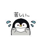 うごく♪心くばりペンギン 夏ver.(個別スタンプ:21)