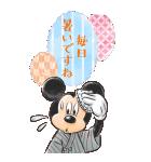 ディズニー 暑中お見舞い Bigスタンプ(個別スタンプ:02)
