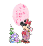 ディズニー 暑中お見舞い Bigスタンプ(個別スタンプ:03)