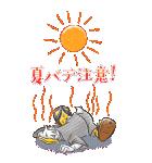 ディズニー 暑中お見舞い Bigスタンプ(個別スタンプ:04)