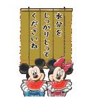 ディズニー 暑中お見舞い Bigスタンプ(個別スタンプ:06)
