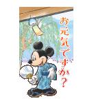 ディズニー 暑中お見舞い Bigスタンプ(個別スタンプ:08)